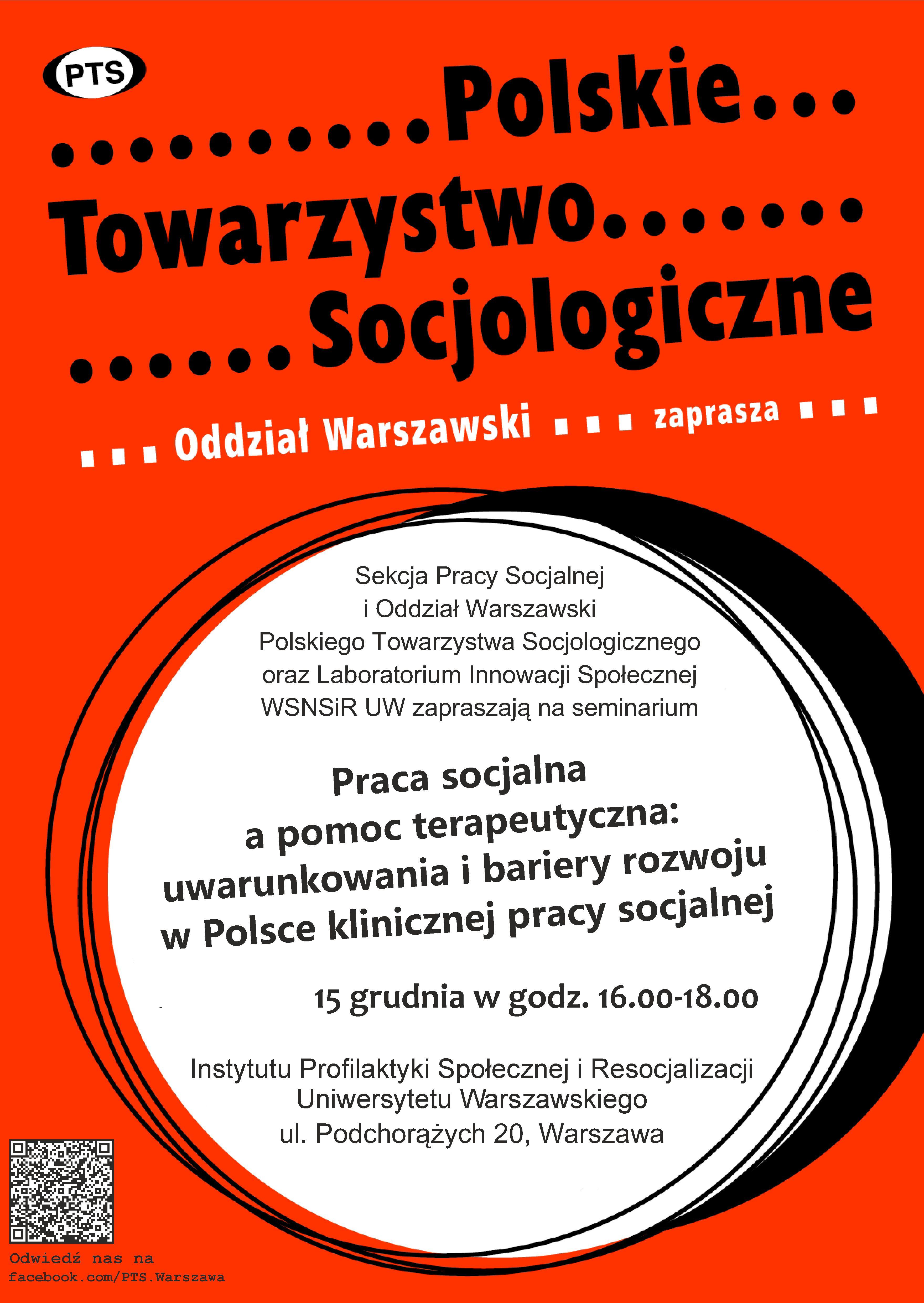 Oddzia Warszawski I Sekcja Pracy Socjalnej PTS Zapraszaj Praca Socjalna A Pomoc Terapeutyczna 29 Grudzie 2015